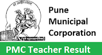 PMC Teacher Result
