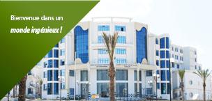 إعـــلان عن فـتح مسابقة للتوظيف في المدرسة الوطنية المتعددة التقنيات ولاية قسنطينة