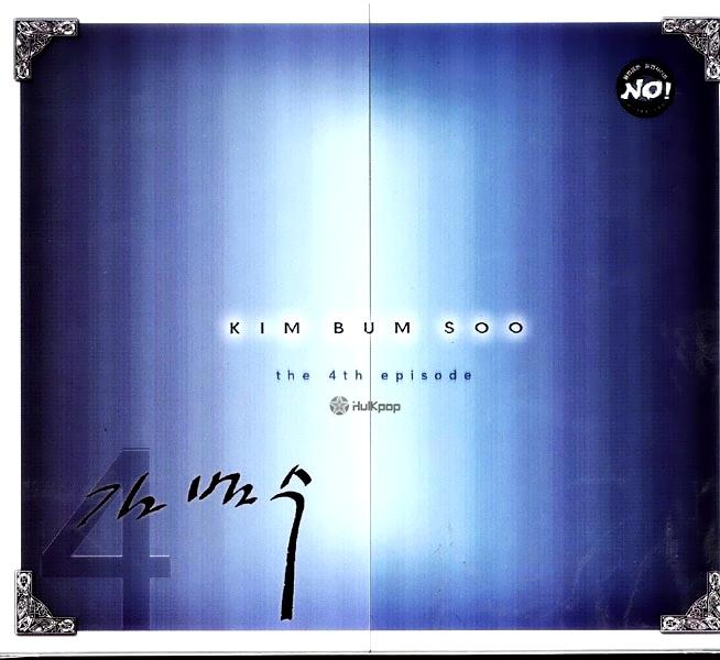 Kim Bum Soo – Vol.4 The 4th Episode