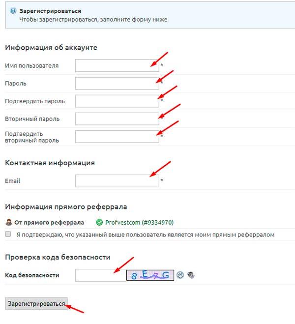 Регистрация в BitSequence 1