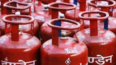 LPG Gas Subsidy
