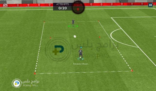 التمرير في لعبة فيفا موبايل FIFA 2021