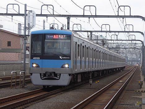 【第三者から見た】4000形の小田急電鉄 千代田線直通 急行 我孫子行き