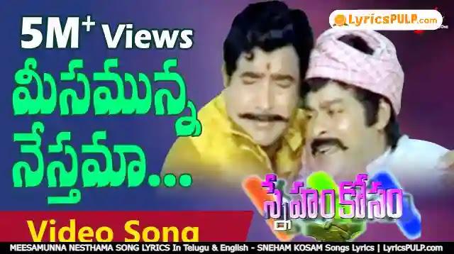 MEESAMUNNA NESTHAMA SONG LYRICS In Telugu & English - SNEHAM KOSAM Songs Lyrics | LyricsPULP.com