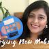 Try Sugar Wonderwomen limited edition, Multi Makeup Palette Review