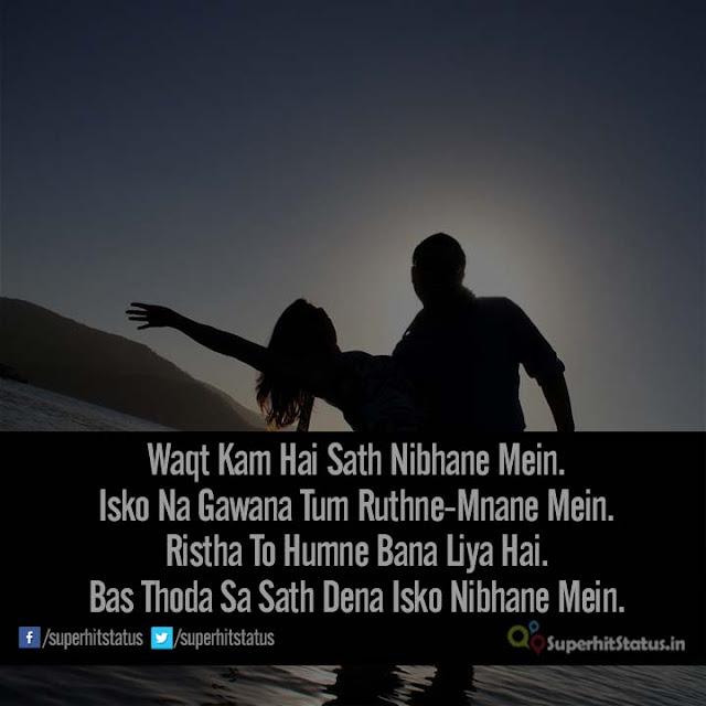 Love Msgs in Hindi Sad Shayari For Love लव शायरी