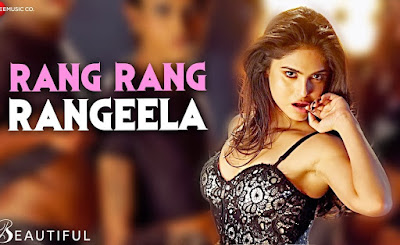 Rang Rang Rangeela Lyrics-Beautiful | Sweta Pandit ,Parth Suri & Naina Ganguly | Ravi Shankar | Moied Elhaam