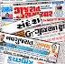 Today'S All Gujarati News Papers