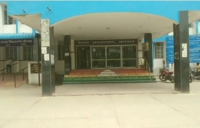 योगगुरु के बयान पर बिफरे चिकित्सकों ने 12:30 बजे तक बंद रखी ओपीडी सेवाएं ..