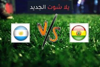 نتيجة مباراة الارجنتين وبوليفيا اليوم الثلاثاء بتاريخ 13-10-2020 تصفيات كأس العالم: أمريكا الجنوبية