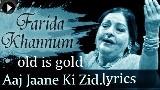 आज जाने aaj jaane ki zid na karo lyrics | Farida Khanum