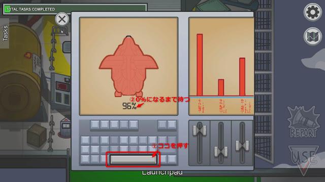RunDiagnostics(診断を行う)説明画像1