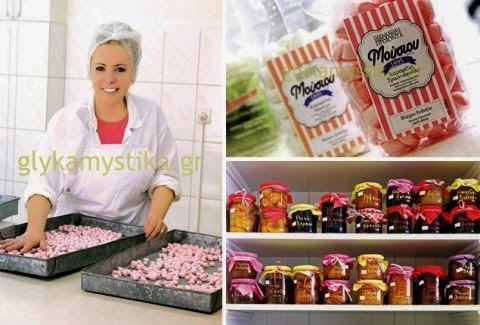 Από την Καστοριά με… μεράκι: Τα φημισμένα γλυκά που ταξίδεψαν μέχρι τον Λευκό Οίκο!