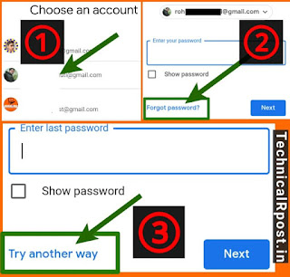 पुरानी जीमेल आईडी कैसे पता करे - How to find old Email id and password? Recover email id and password