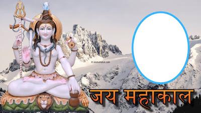 Mahakal photo frame download