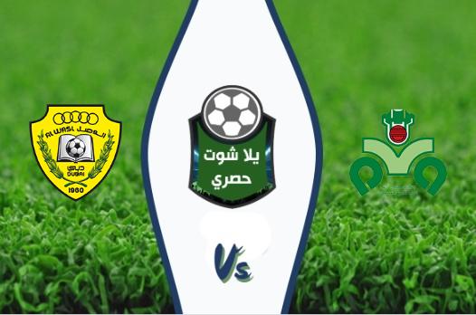 مشاهدة مباراة الوصل وذوب آهن اصفهان بث مباشر