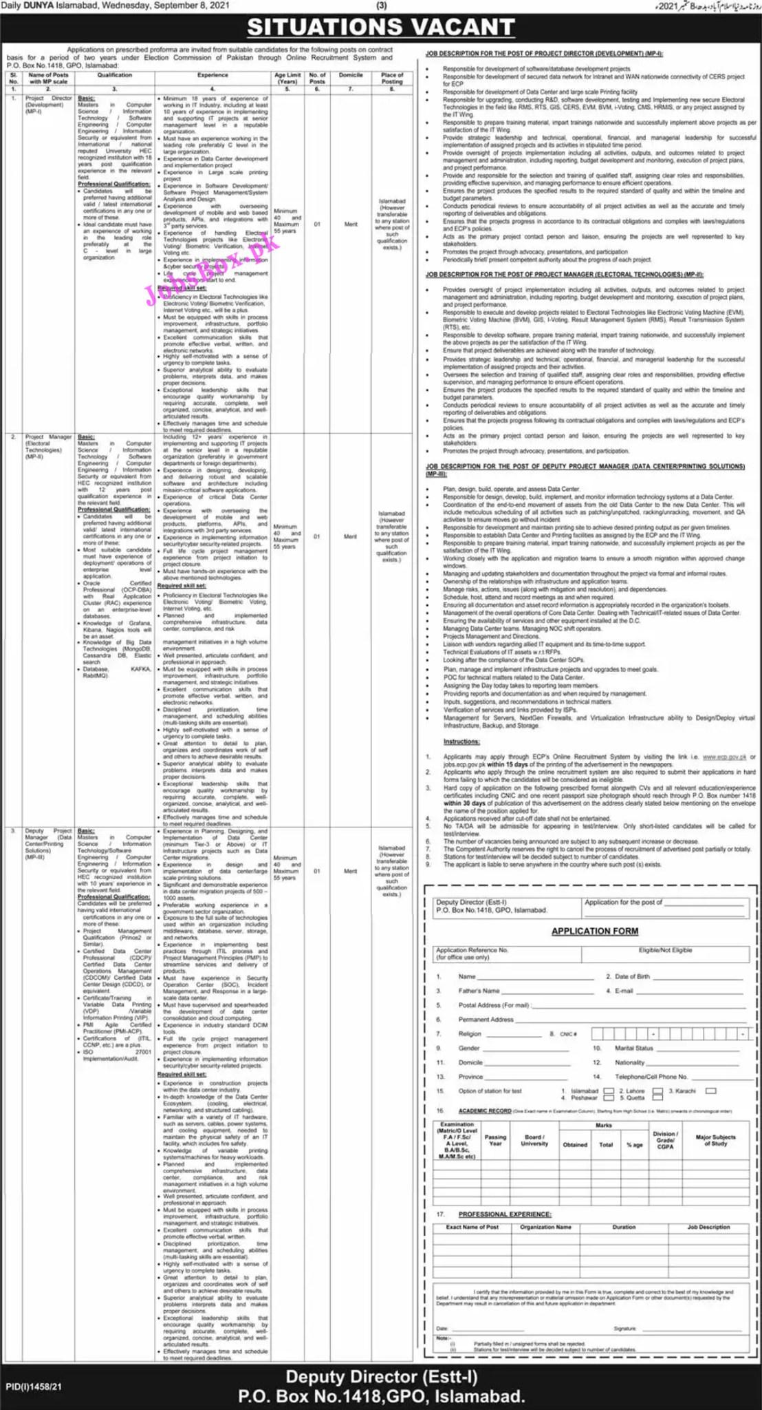 Latest Election Commission of Pakistan ECP Jobs 2021 – www.ecp.gov.pk