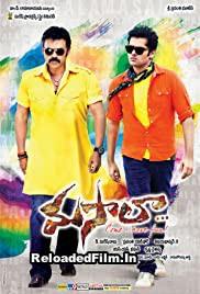 Ek Aur Bol Bachchan - Masala (2013) Hindi Full Movie Download 1080p 720p 480p