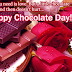 Happy Chocolate Day Images, Wishes, Quotes, Status, SMS