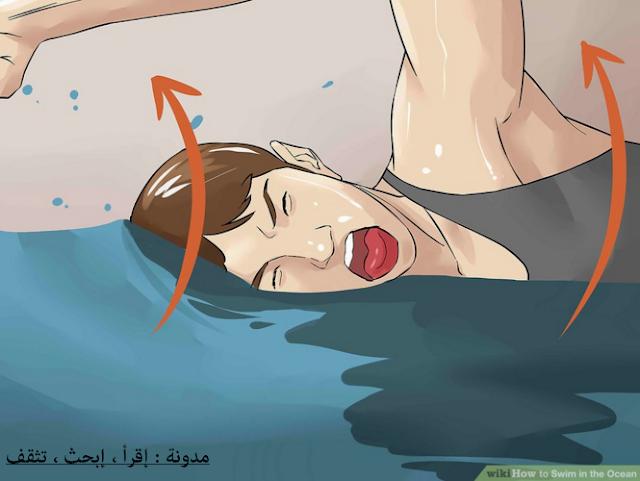 تعلم السباحة للاطفال