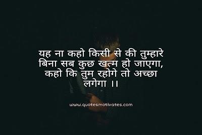 Sad shayari hindi || Sad shayari image || Breakup shayari hindi