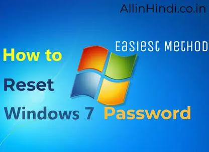 Windows 7 Password Reset in Hindi