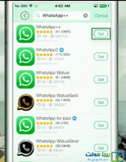 تحميل برنامج الواتس اب البلس على الايفون