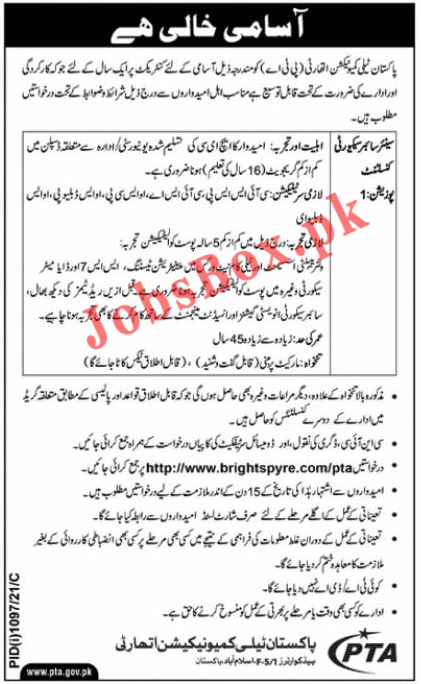 Pakistan Telecommunication Authority is looking to hire a Senior Cyber Security Consultant. PTA has invited applications from committed, qualified, and dynamic professionals to fill this post. Only applicants who meet the post requirements perfectly are invited to apply.  16 Years of Education in the relevant discipline from any HEC recognized institute. CISSP, CISA, OSCP, OSWP, OSWE. 5 Years Post-Qualifications Experience. Vacant Positions: Senior Cyber Security Consultant How to Apply Online for Pakistan Telecommunication Authority PTA Jobs 2021? Complete information regarding this post is available on www.brightspyre.com/pta & www.pta.gov.pk. Candidates can forward applications online through www.brightspyre.com./pta Or Click Here. Applications should be submitted within 15 days.