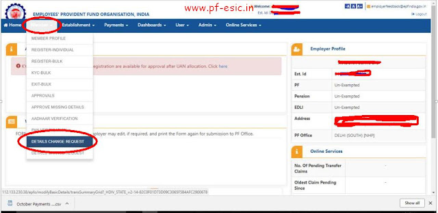 Step 6 EPF Employer modify Basic details