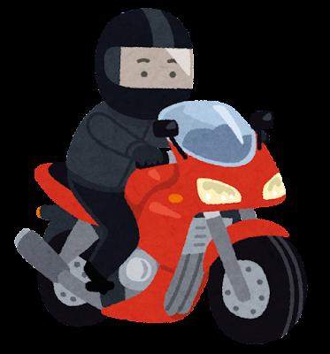 カウルのついたバイクに乗る人のイラスト