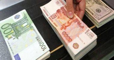 أسعار صرف العملات فى الإمارات اليوم الإثنين 25/1/2021 مقابل الدولار واليورو والجنيه الإسترلينى