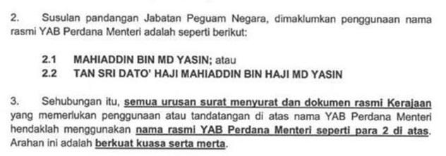 Mahiaddin atau Muhyiddin? PMO arah guna Mahiaddin Yasin nama sebenar! ~ Wordless Wednesday