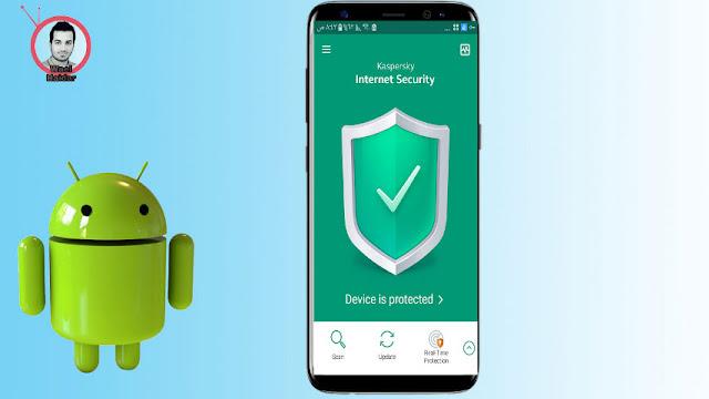 حماية الهاتف من الاختراق والتجسس 2019