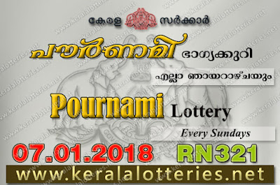 Kerala Lottery Results  7-Jan-2018 Pournami RN-321 www.keralalotteries.net