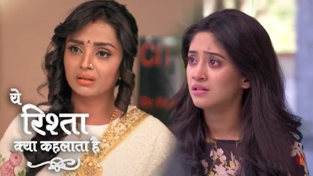 Naira attend Kartik Ashi's wedding proving her lookout in Yeh Rishta Kya Kehlata Hai