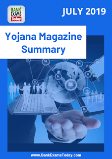 Yojana Magazine Summary: July 2019