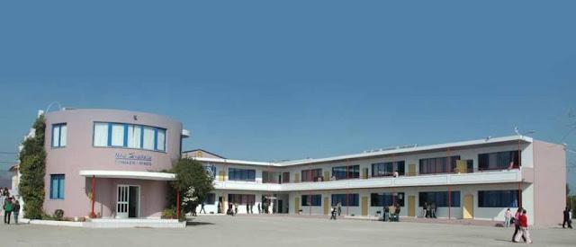 ΝΕΟ ΣΧΟΛΕΙΟ: Εγγραφές - Υποτροφίες Μαθητών σχολικού έτους 2021-2022