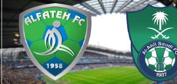 مباراة الأهلي السعودي والفتح ضمن مباريات الدوري السعودي 2019