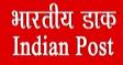 Delhi Postal Circle GDS Recruitment 2021 – 233 Gramin Dak Sevak (Cycle 3) Posts, Salary, Application Form