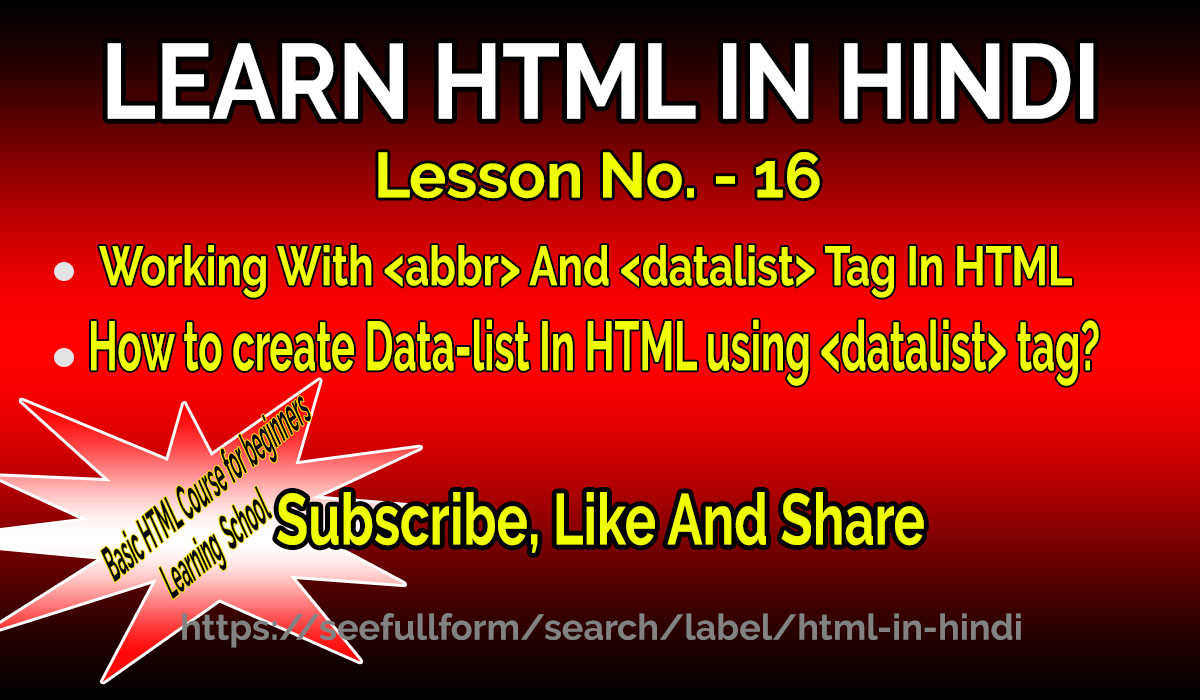 Learn HTML In Hindi | Lesson 16