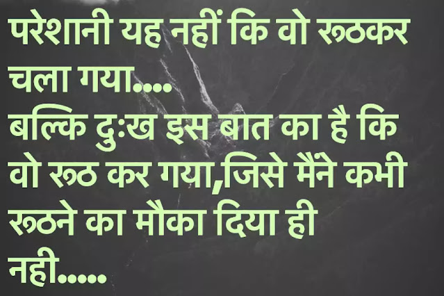 love quotes in hindi with image