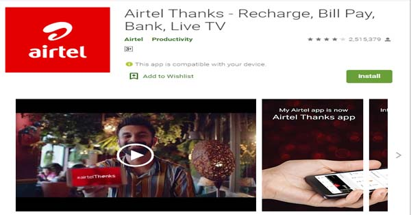 My Airtel App Bug, personal information of 300 million customers may become public