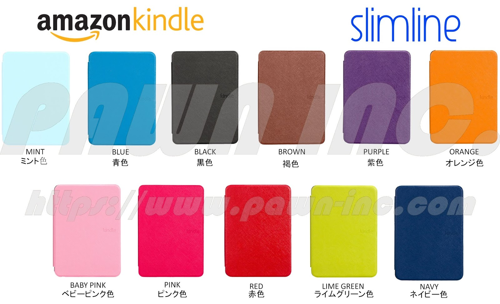 Slimline Case for Kindle 10