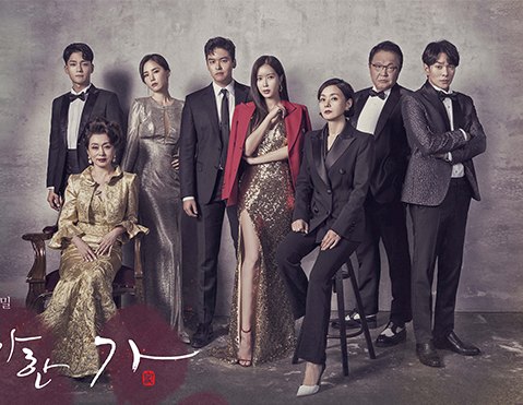 Graceful Family, Drama Korea Graceful Family, Korean Drama Graceful Family, K - Drama Graceful Family, Poster Drama Korea Graceful Family, Sinopsis Drama Korea Graceful Family, Korean Drama Review Graceful Family, OST Graceful Family, Korean Drama Graceful Family Ending, Review By Miss Banu, Blog Miss Banu Story, My Favorite Korean Drama 2019, My Opinion, My Feeling, Korean Drama 2019, Im Soo Hyang New Drama, Lee Jang Woo New Drama, Ulasan Drama Korea Graceful Family,