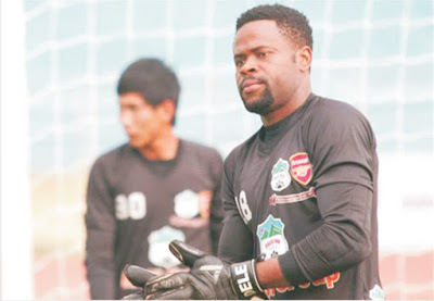 Akpan Bassey says Akwa United have high expectations in the Nigerian Premier Football League