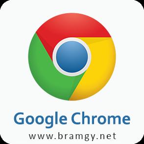 تحميل متصفح جوجل كروم للكمبيوتر مجاناً