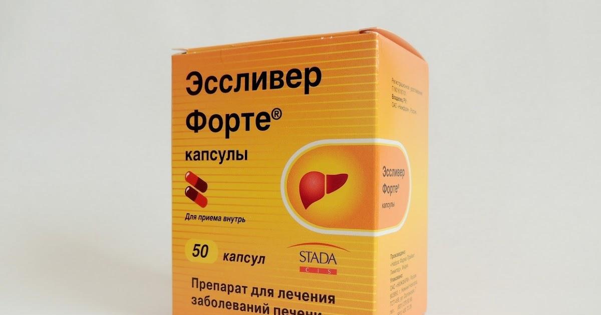 Лучшее лекарство для печени при алкоголизме
