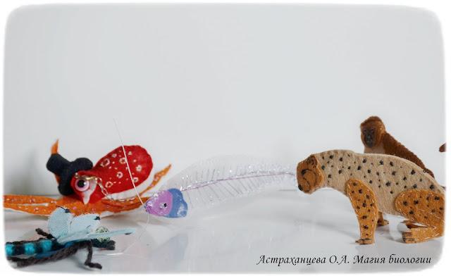 palchikovyj-teatr-stekljannyj somik-osminog-gepard-martyshka-strekoza