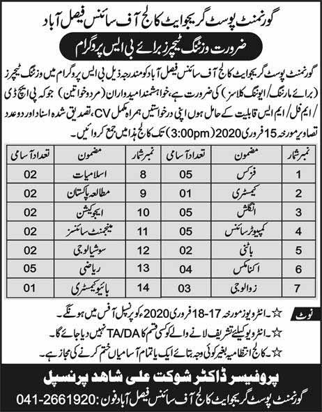 Govt Postgraduate College Of Science Faisalabad Jobs