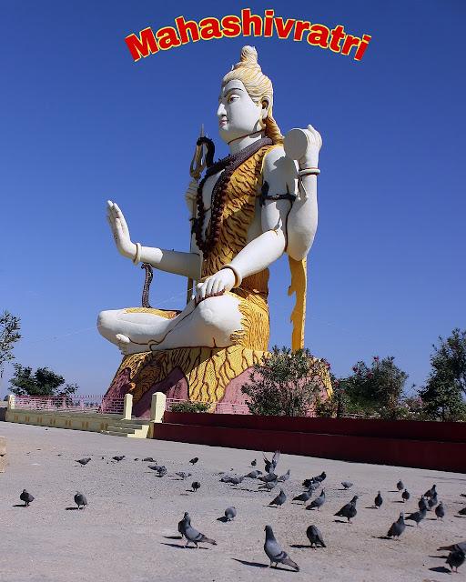 Mahashivratri.